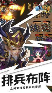 龙之纹章游戏截图-2