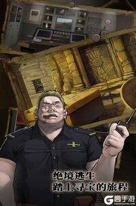 密室逃脱绝境系列7印加古城游戏截图-1