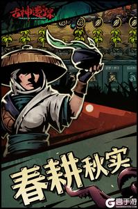 古神遗踪九游版游戏截图-1