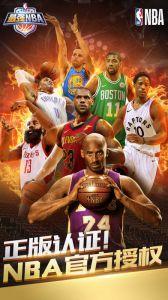 最强NBA游戏截图-0