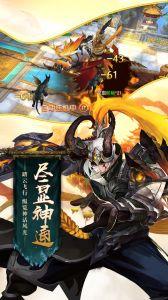 末日之戰最新版游戲截圖-1