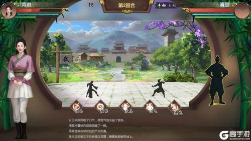 呀!江湖電腦版游戲截圖-1