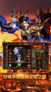 烈火骑士游戏截图-4