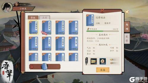 吾輩最新版游戲截圖-1