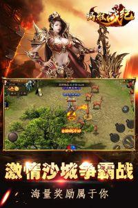 玛雅战纪游戏截图-4