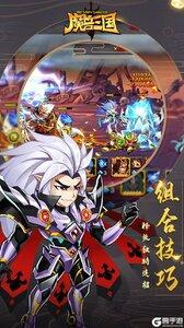 魔兽三国-全新福利游戏截图-4