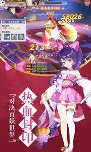 忍者大乱斗游戏截图-4