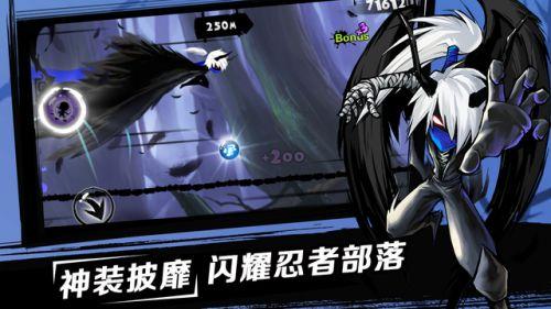 新忍者必须死2游戏截图-1