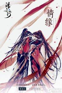 倩女幽魂九游版游戏截图-2