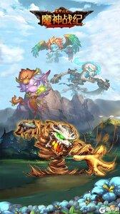 魔神战纪手机版游戏截图-0