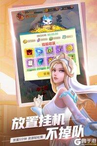 上古王冠游戏截图-0