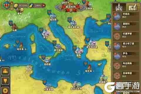 欧陆战争5:帝国电脑版游戏截图-3