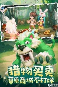 丛林猎人手机版游戏截图-3