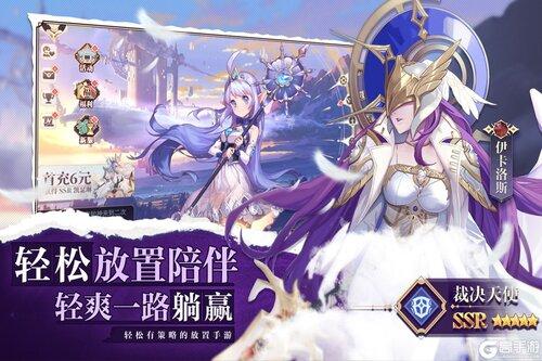 苍空物语九游版游戏截图-2