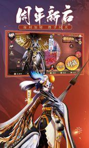 决战!平安京电脑版游戏截图-3