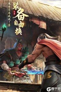 绝世仙王游戏游戏截图-1