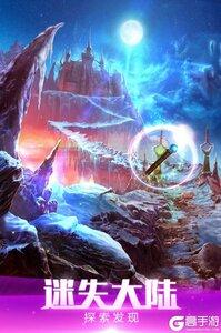 密室逃脱绝境系列4迷失森林电脑版游戏截图-2