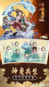 飞剑魔斩游戏截图-2
