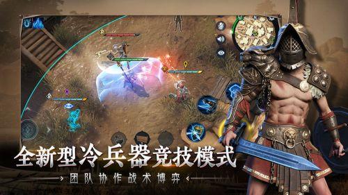 猎手之王游戏截图-2