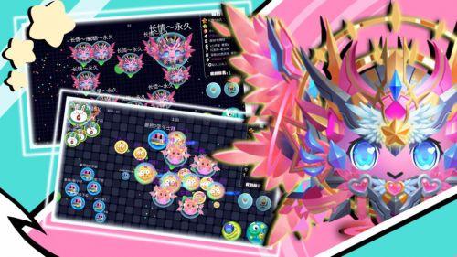 球球联盟电脑版游戏截图-1