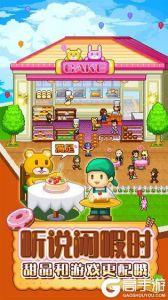 创意蛋糕店游戏截图-1