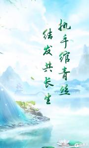 仙侠奇缘(新版)游戏截图-4