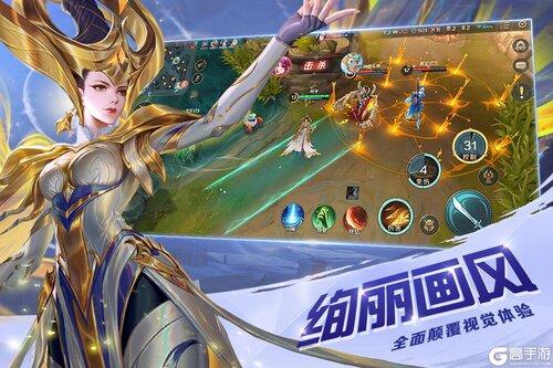 曙光英雄官方版游戏截图-3