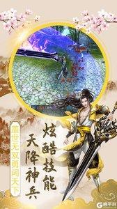 傲笑江湖OL游戏截图-3