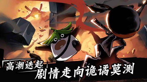 忍者必须死3游戏截图-4