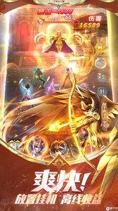圣斗士星矢正义传说最新版游戏截图-2