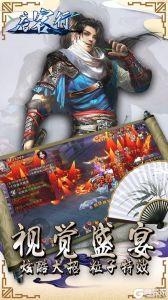 唐客行游戏截图-3