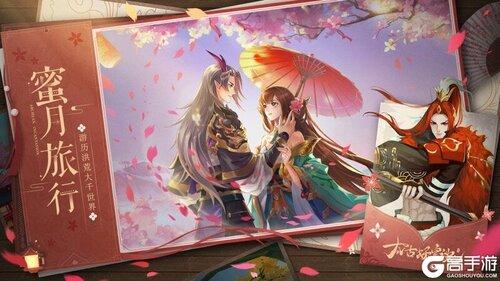太古妖皇诀九游版游戏截图-3