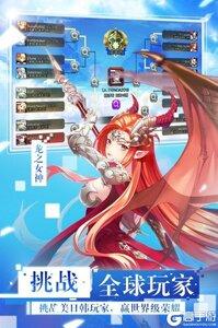 女神联盟2九游版游戏截图-2