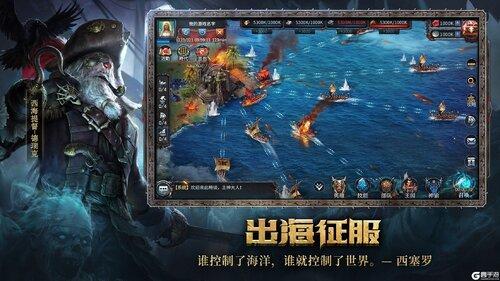 洪荒文明安卓版游戏截图-3