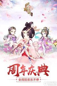 武神赵子龙游戏截图-5