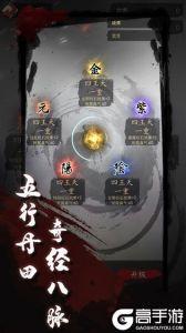 漫漫江湖游戏截图-0