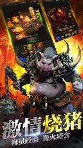 龍城戰歌游戲截圖-2