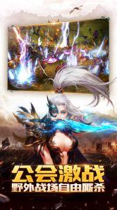 神龙武士游戏截图-2