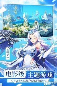 女神联盟2九游版游戏截图-0