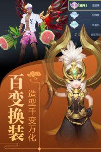 剑舞龙城游戏截图-2