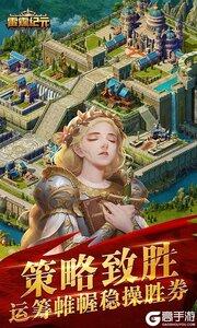 雷霆纪元电脑版游戏截图-1