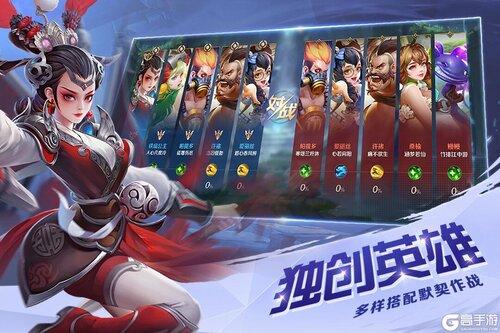 曙光英雄官方版游戏截图-2
