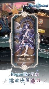 绯石之心电脑版游戏截图-2