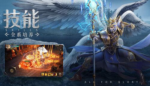 荣耀大天使v1.10.10游戏截图-4