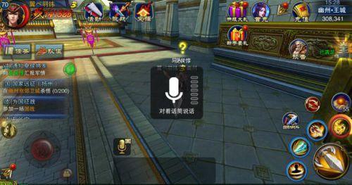 六龙争霸3D辅助工具游戏截图-1