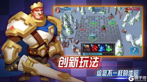 龙之国电脑版游戏截图-0