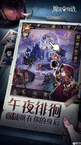魔镜物语官方版游戏截图-1