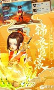 刀剑萌侠电脑版游戏截图-3