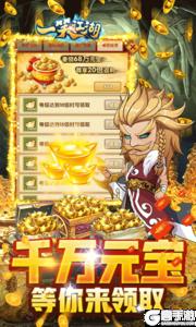 一笑江湖277版游戏截图-2