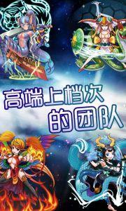 天天闯江湖游戏截图-3